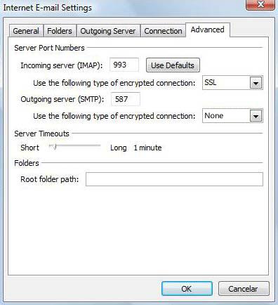Clique na aba 'Advanced' e preencha as configura��es de entrada e sa�da