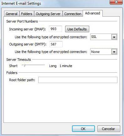 Clique na aba 'Advanced' e preencha as configurações de entrada e saída
